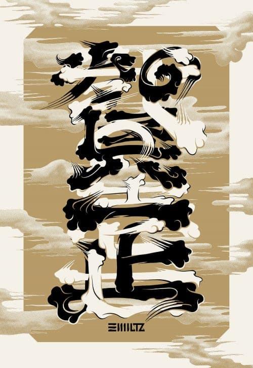 Graphic Design | Poster | MILTZ – MILTZ 2017