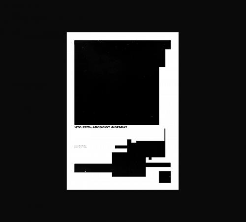Roman Post | Black & White Minimal Poster Design032