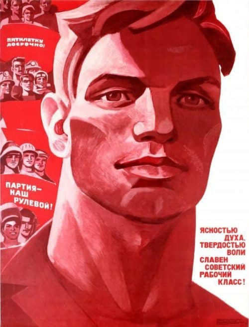 Graphic Design   Propaganda – Russian Red Soviet Geometric Sketch Poster 1972