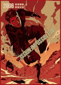 Illustration   Mission Impossible Illustration – Spin Destiny Studio01