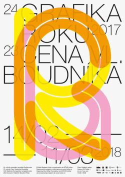 Graphic Design   Poster   Grafika Roku 2017