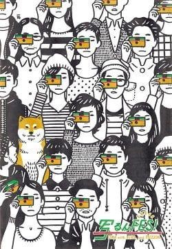 Patterns | Waldo Inspired Pattern