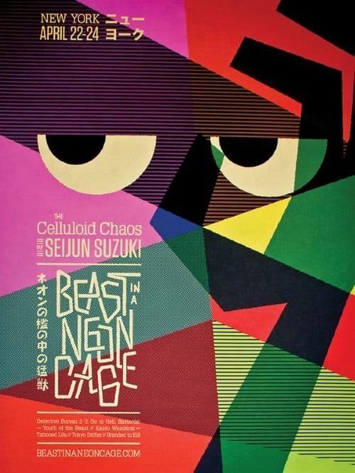Graphic Design   Saul Bass – Beast In A Neon Cage