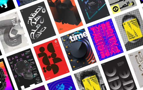 Zero Posters Tariq Design Alaata Meem