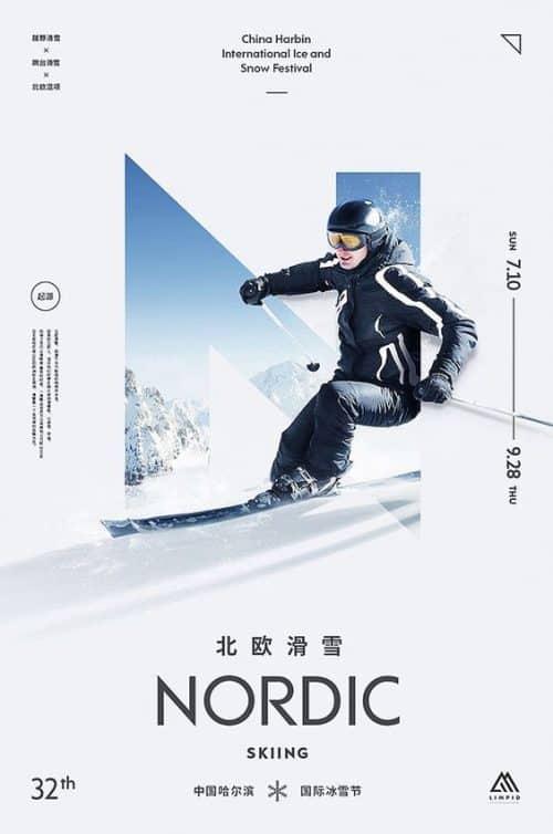 China Harbin Ski and Snow Festival Nordic Poster Design