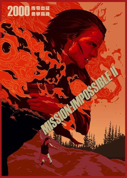 Illustration | Mission Impossible Illustration – Spin Destiny Studio05