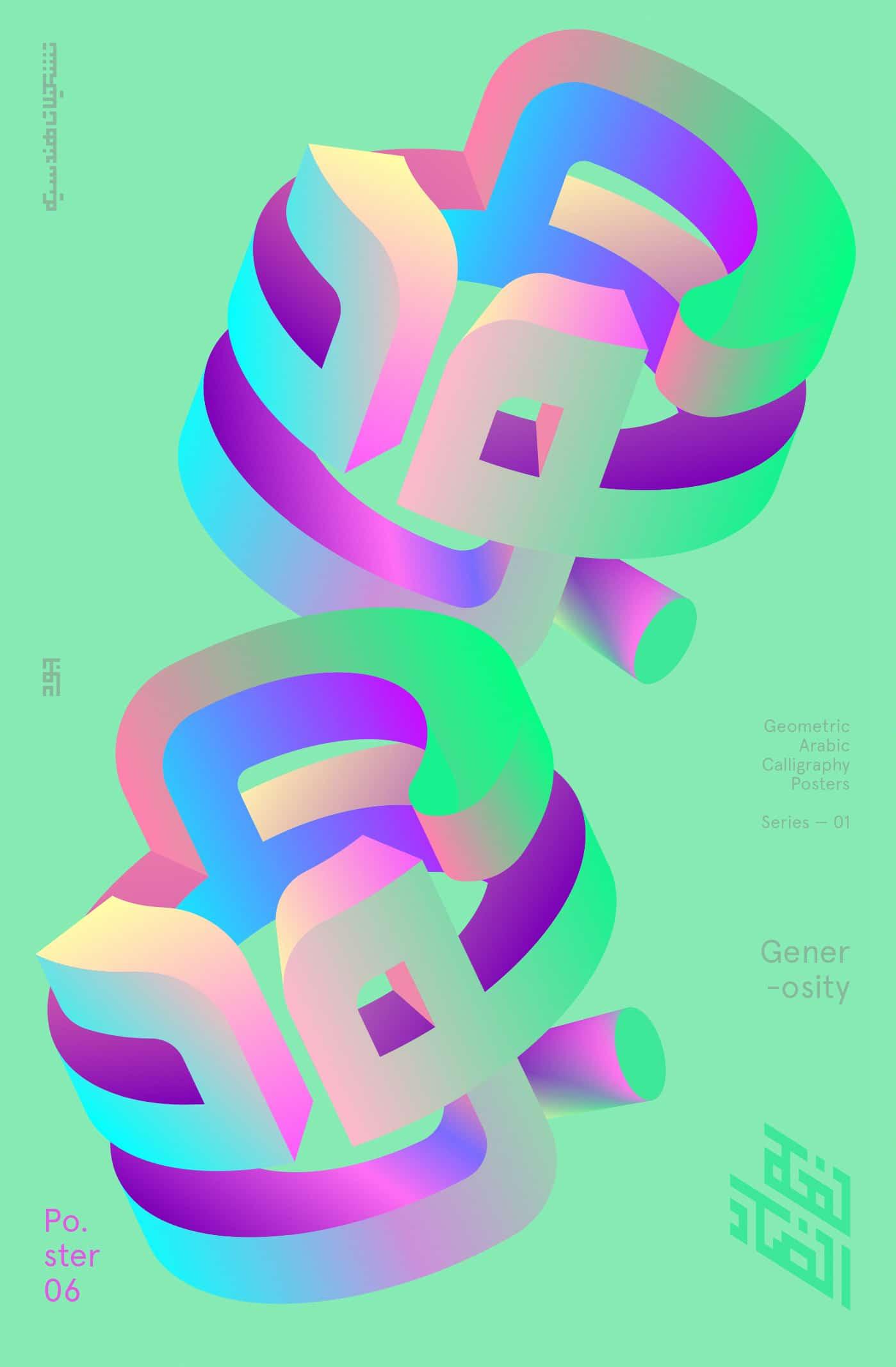 Graphic Design | Typosters – Mohamed Samir