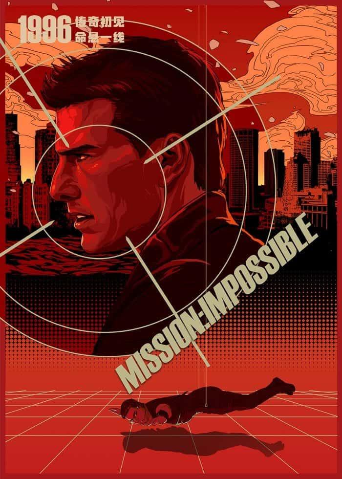 Illustration | Mission Impossible Illustration – Spin Destiny Studio04