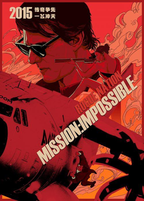 Illustration | Mission Impossible Illustration – Spin Destiny Studio06