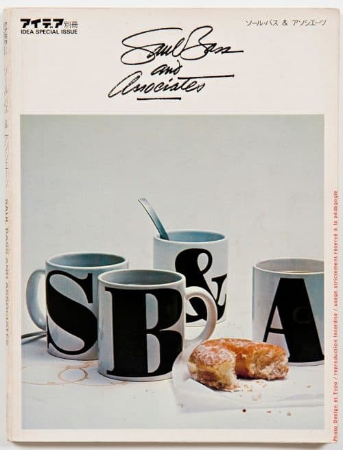Graphic Design | Saul Bass – SB&A Cover Design and Poster
