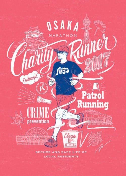 Graphic Design | Poster | Patlan Osaka marathon charity