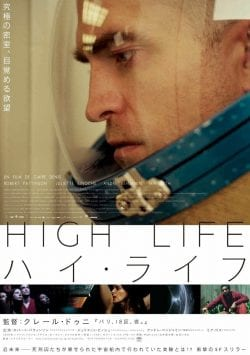 A24 | High Life Key Art