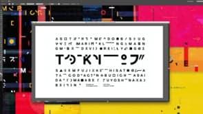 VFX Breakdown | FITC Tokyo 2015 Titles Process Reel