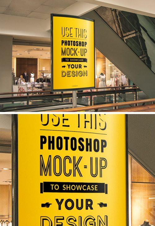 Asset | Indoor Advertising Poster MockUp