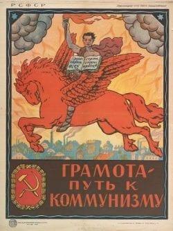 Propaganda – Literacy is the path to commu