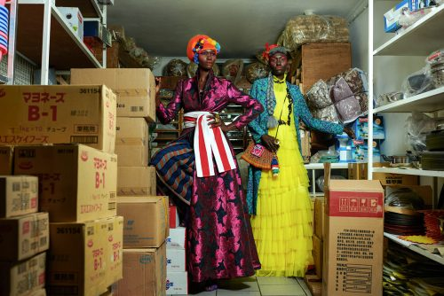 Ingrid Irsigler – Stunning and Vibrant Photography from #AfroAsia Market Day @afi sa Fashi ...