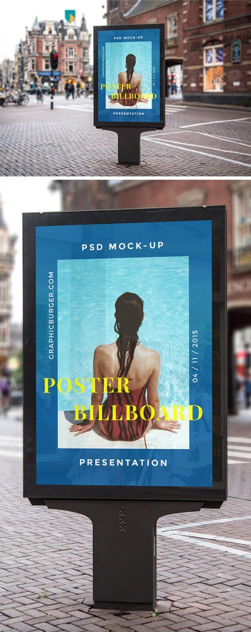 Asset | Street Billboard PSD MockUp #2