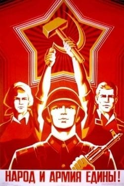 Russian Soldier Hammer and Sickle Propaganda Poster