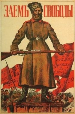 Russian Propaganda poster – soldiers and their leader