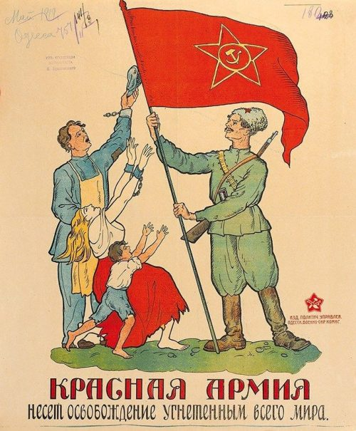 Propaganda – Red Army brings liberation