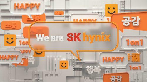 SK Hynix GBS Channel Identity – Keum Keum – Styleframes 004