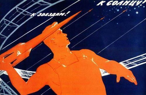 Propaganda Poster -Soviet Russia Space Race