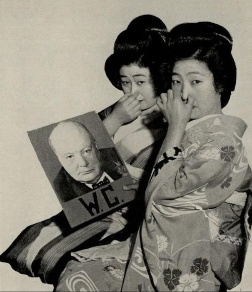 Propaganda Poster – Japanese anti-British Photograph