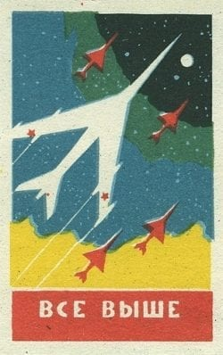 Russian Space Race Propaganda Poster
