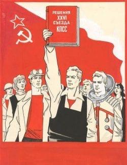 Propaganda – Lev Samoylov Resheniye XXVI