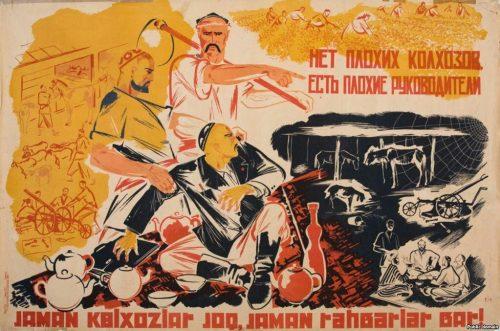 Propaganda – There are no bad collective f