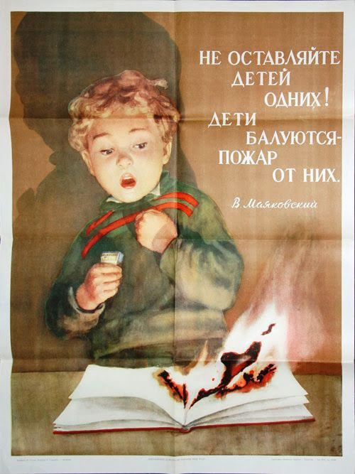 Propaganda – Soviet Russian Child Literature