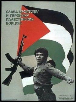 Propaganda Poster – Palestinian Posters Anti Zion