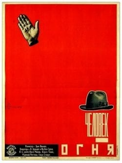 Russian Propaganda Poster – Very Red and minimal