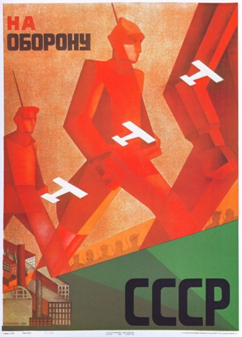 Propaganda – For the Defence of the U.S.S – Soviet Russian