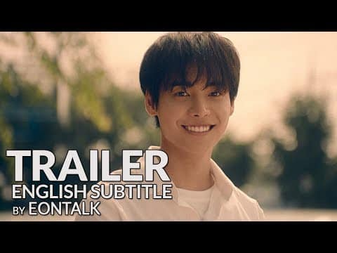 Goodbye Summer (2019) 굿바이 썸머 Movie Trailer 2 | EONTALK