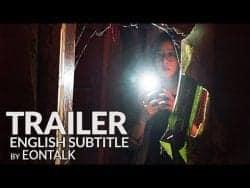 Do Not Play – Korean Horror Movie Trailer