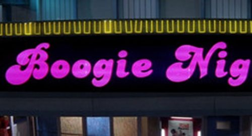 Boogie Nights Title Treatment