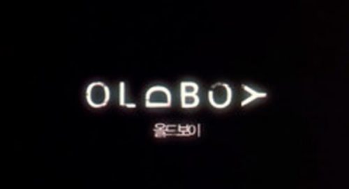 Old Boy Title Treatment