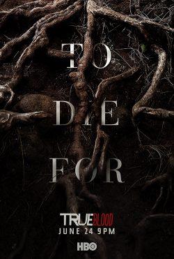 Key Art by Jason Burnam – True Blood – To Die For
