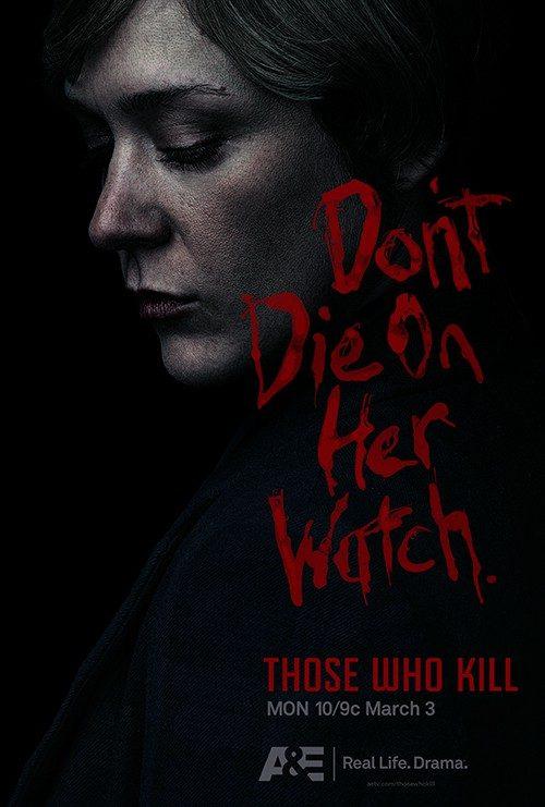 Key Art by Jason Burnam – Those Who Kill – Don't Die on Her Watch