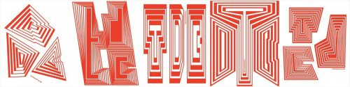 Paula Cher – Advertising Pioneer – Graphic Design Portfolio