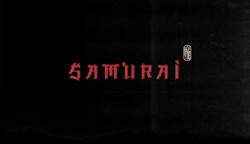 Japanese Samurai Illustrations