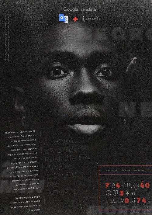 The Problem with Google Translate Black Poster Design