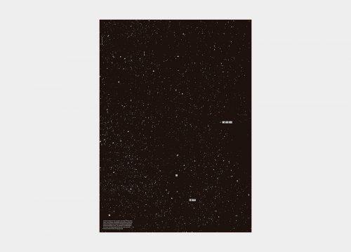 Covid-19 Coronavirus What a Wonderful World Modern Minimal Brutalist Poster Design – Space ...