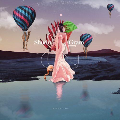 Parallel worlds Digital Collage Art Shudu Gram Landscape Balloons Elephant Camel Poster Design