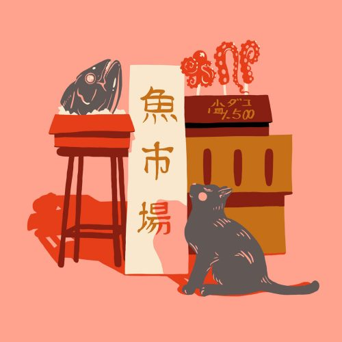 Illustrations by Monique Aimee – Asian FIsh Market Cat