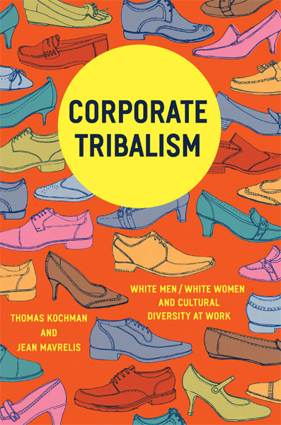 Novel Book Art Jacket Cover Design Story Editorial Magazine Corporate Tribalism Shoes