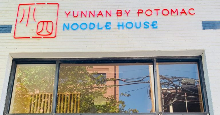 Yunnan by Potomac Noodle House Brings the Best of China to Alexandria