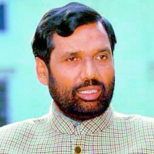 Ram Vilas Paswan Launches App For Filing Consumer Complaints Chinimandi