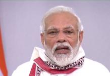 PM Modi (Photo: ANI)